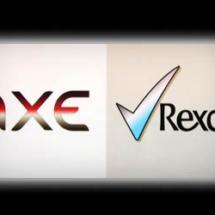 Cartel Axe-Rexona