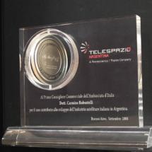 Premio Personalizado